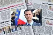 تقرير اتهم دمشق بإعدام 13 ألف معتقل… كيف برر بشار الأسد الإعدامات الجماعية؟