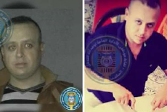 الله أكبر ،،،  توفي اليوم زميلنا بفرقة حرس المرور ببنزرت الوكيل قيس الدريدي