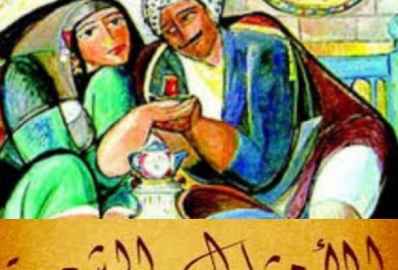 الأمثال الشعبية التونسية مرتبة أبجدياً