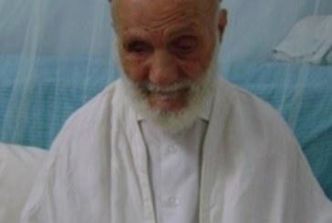 رحيل آخر عُلماء جامع الزيتونة : الشيخ العالم حسن القرمازي في ذمة الله