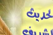 مواقع إسلامية للحديث الشريف