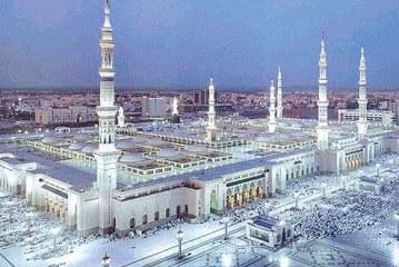 مواقع إسلامية للمدينة المنورة