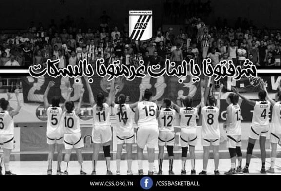 كبريات النادي الرياضي الصفاقسي يواجهن الأمل الرياضي بالوطن القبلي ضمن الدور النصف النهائي من كأس تونس