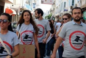 حملة « مانيش مسامح » تدعو الى السحب الفوري لمشروع قانون المصالحة