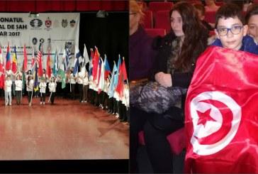 علم تونس يرفرف في البطولة العالمية للمدارس في الشطرنج برومانيا بفضل 7 مشاركين من تونس منهم عزيز القلسي من صفاقس