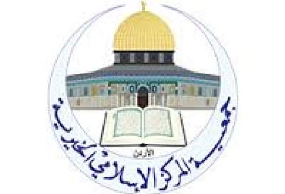 مواقع إسلامية :جمعيات ومراكز إسلامية