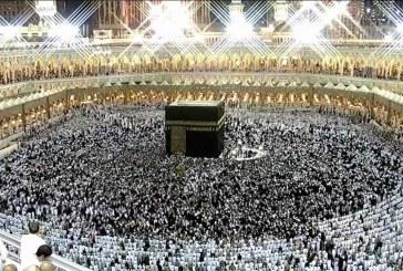 مواقع إسلامية:مكة المكرمة
