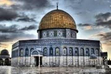 مواقع إسلامية : القدس الشريف