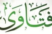 مواقع إسلامية للفتـــــــــاوى