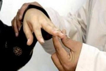 تعريف الزواج العرفي